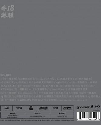 bluray-backcoverlow