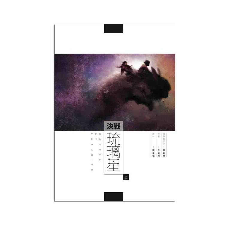 book_star