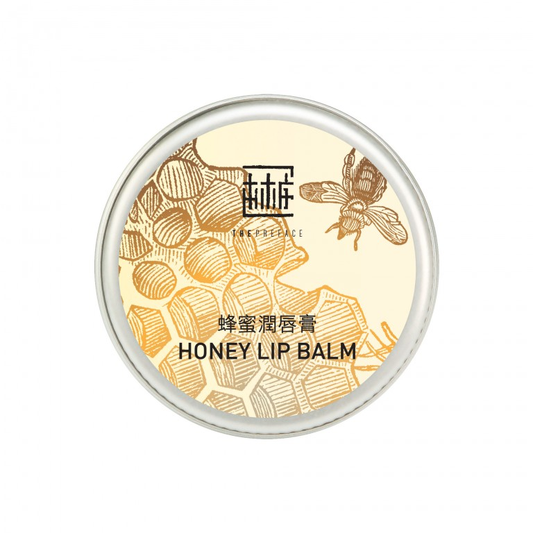 Lipbalm_honey