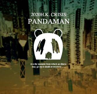 pandaman_cover