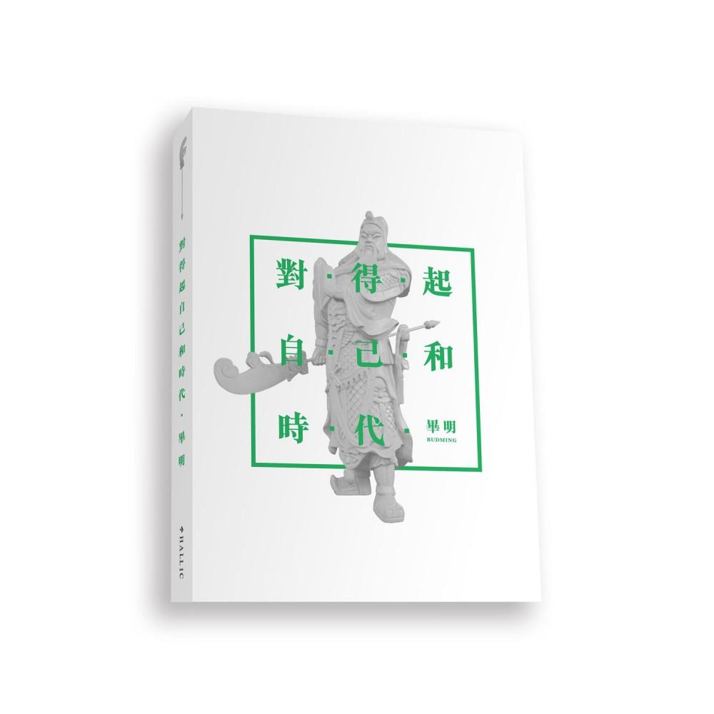 budming_newbook