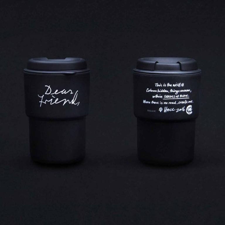 db_mug