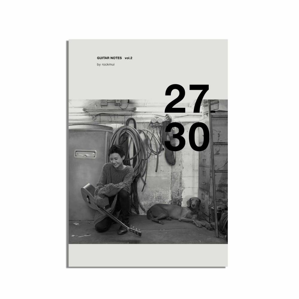 rockmui2730