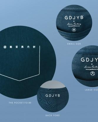 product2016gdjyb-08
