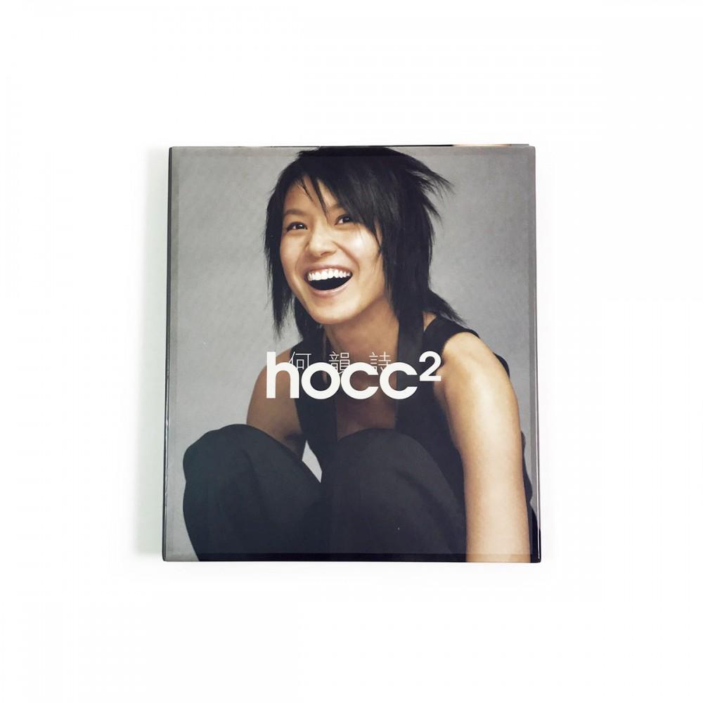 hocc2version1