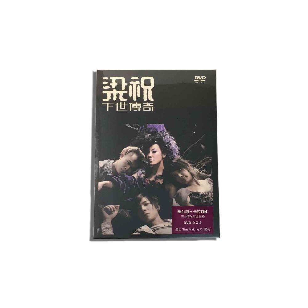 leungjok_dvd