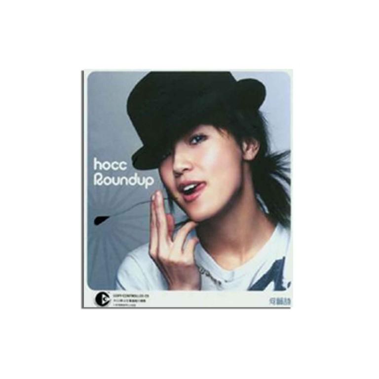 roundup_cd