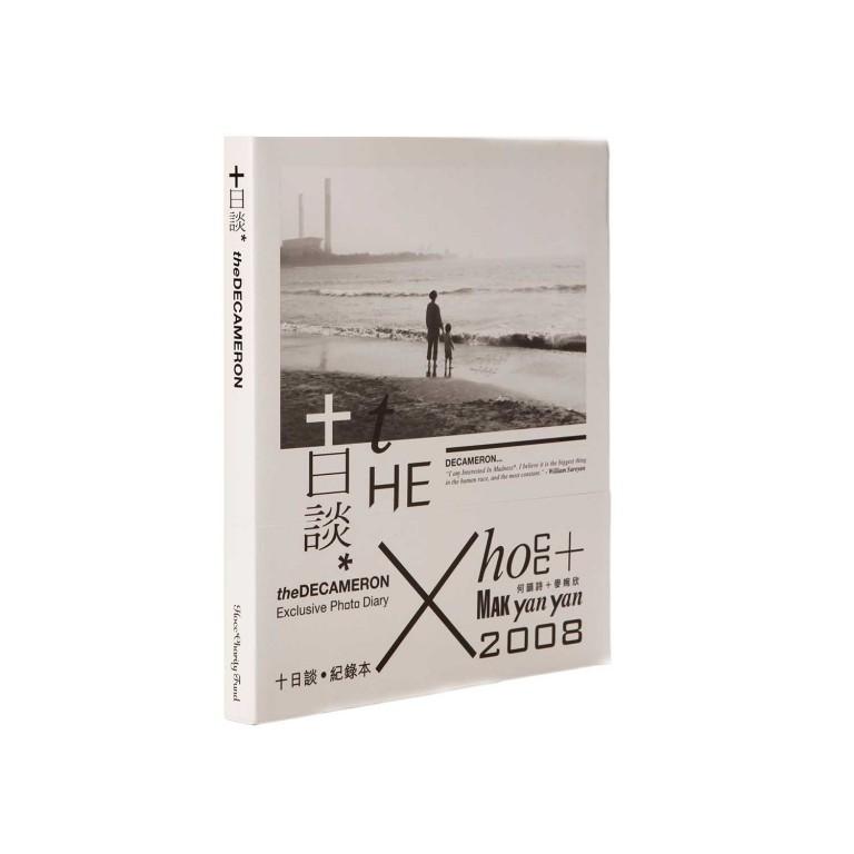 10days_book