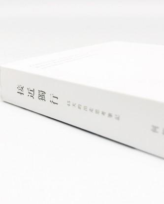 hocc2016book-2ndver2