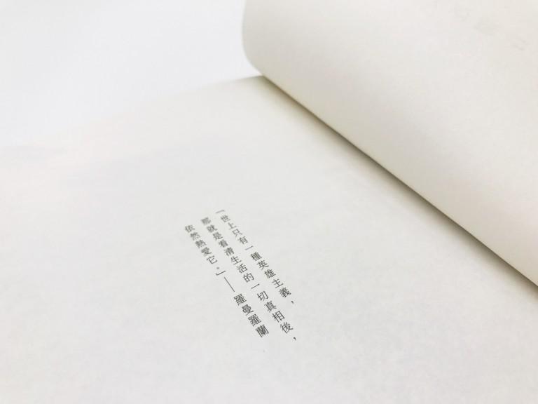 hocc2016book-2ndver3